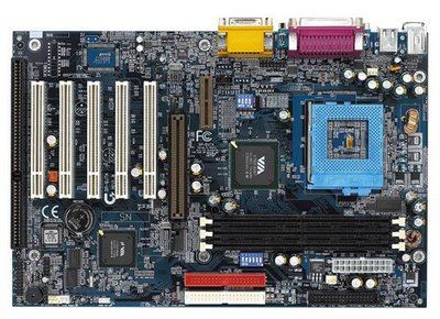 Download Gigabyte Motherboards 8S648FX-RZC BIOS Files driver