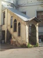 Институт Хирургии имени Вишневского на Большой Серпуховской - старый административный корпус, вид сзади - подошли поближе
