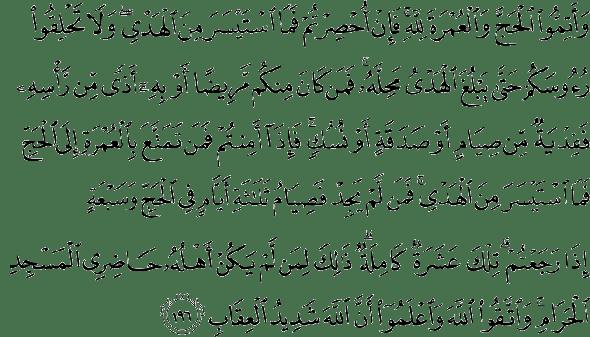 Al-Baqaroh ayat 196 tentang haji umroh