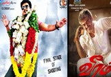 Jilla and Veeram Satellite rights Bagged by Sun Tv Network