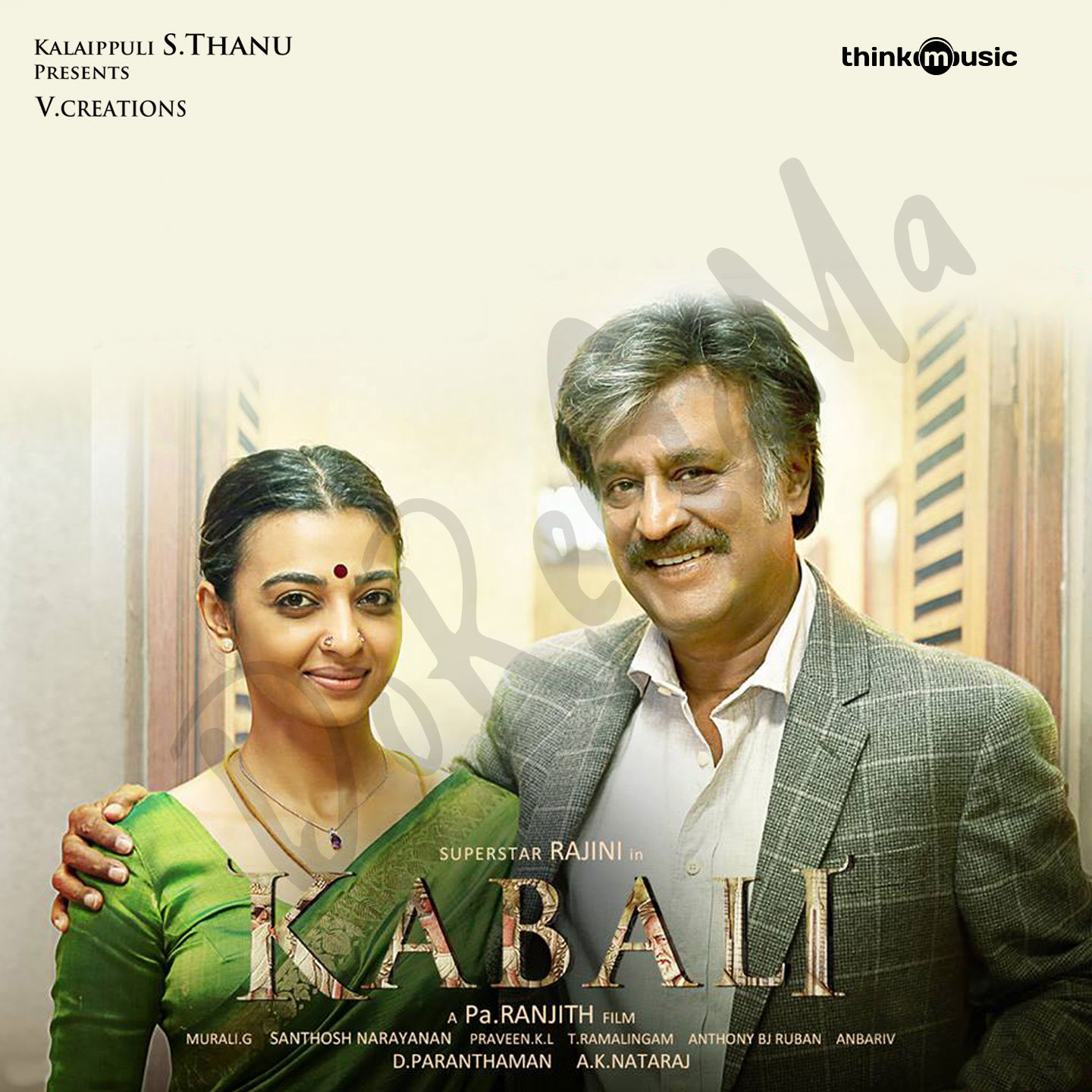 Thoondil-Meen-%2528From-Kabali%2529---Single-CD-FRont-Cover-POster-Wallpaper