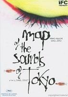 Chuyện Tình Sát Thủ - Map Of The Sounds Of Tokyo