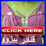 http://ilbanat-dz-algerie.mountada.net/
