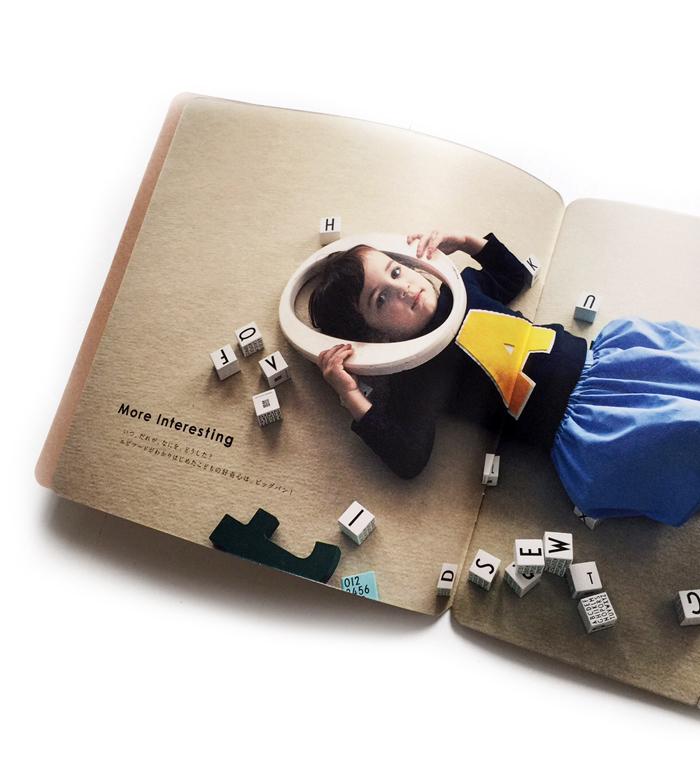 Actus store Japan kids furniture