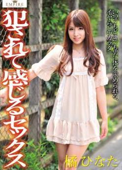 Watch Love Bang - Hinata Tachibana