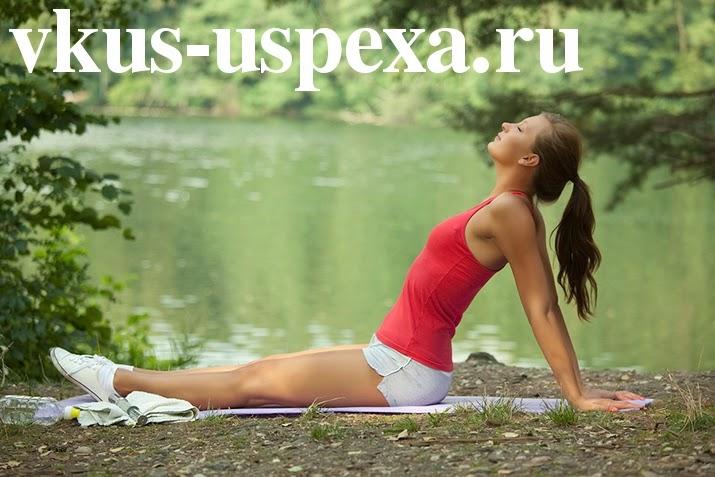 Методы оздоровительного дыхания, Дыхательные упражнения для здоровья