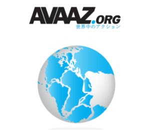 Avaaz pétition contre l'acta