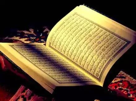 Lelaki Dihukum Mati Koyak Dan Pukul Al Quran Dengan Kasut