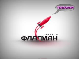 Flagman Telecom