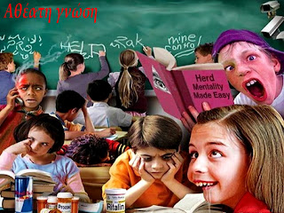 http://1.bp.blogspot.com/-65EW2BlDzcs/UMYkPkGtZzI/AAAAAAAACww/jHH-jWrIr_w/s640/%CF%87%CE%B1%CE%B9%CE%B2%CE%B1%CE%BD.jpg