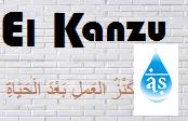El Kanzu