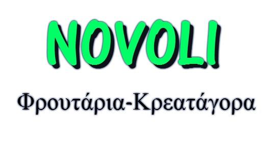 ΧΟΡΗΓΟΣ 2015-2016
