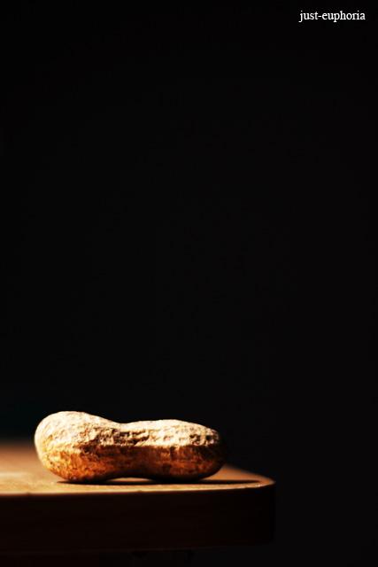 Israel Peanut