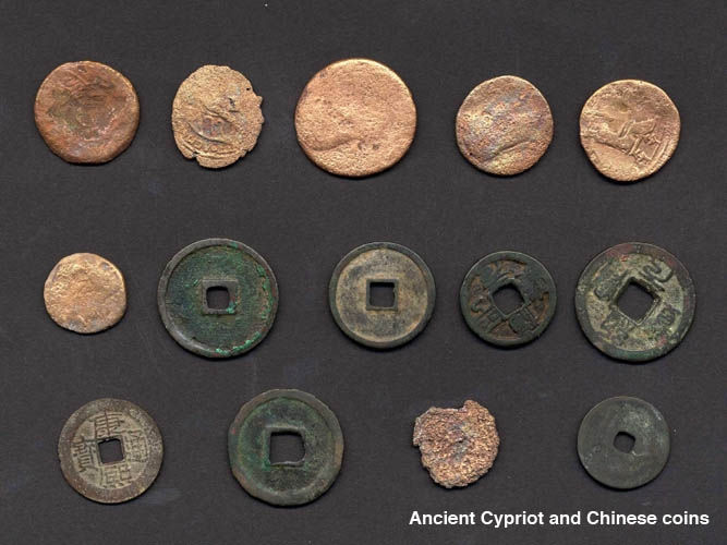 how to make a coin look old