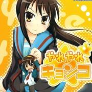 Yare Yare Kyonko Manga