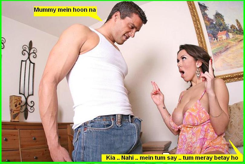 Desi Maa Beta Sex Stories