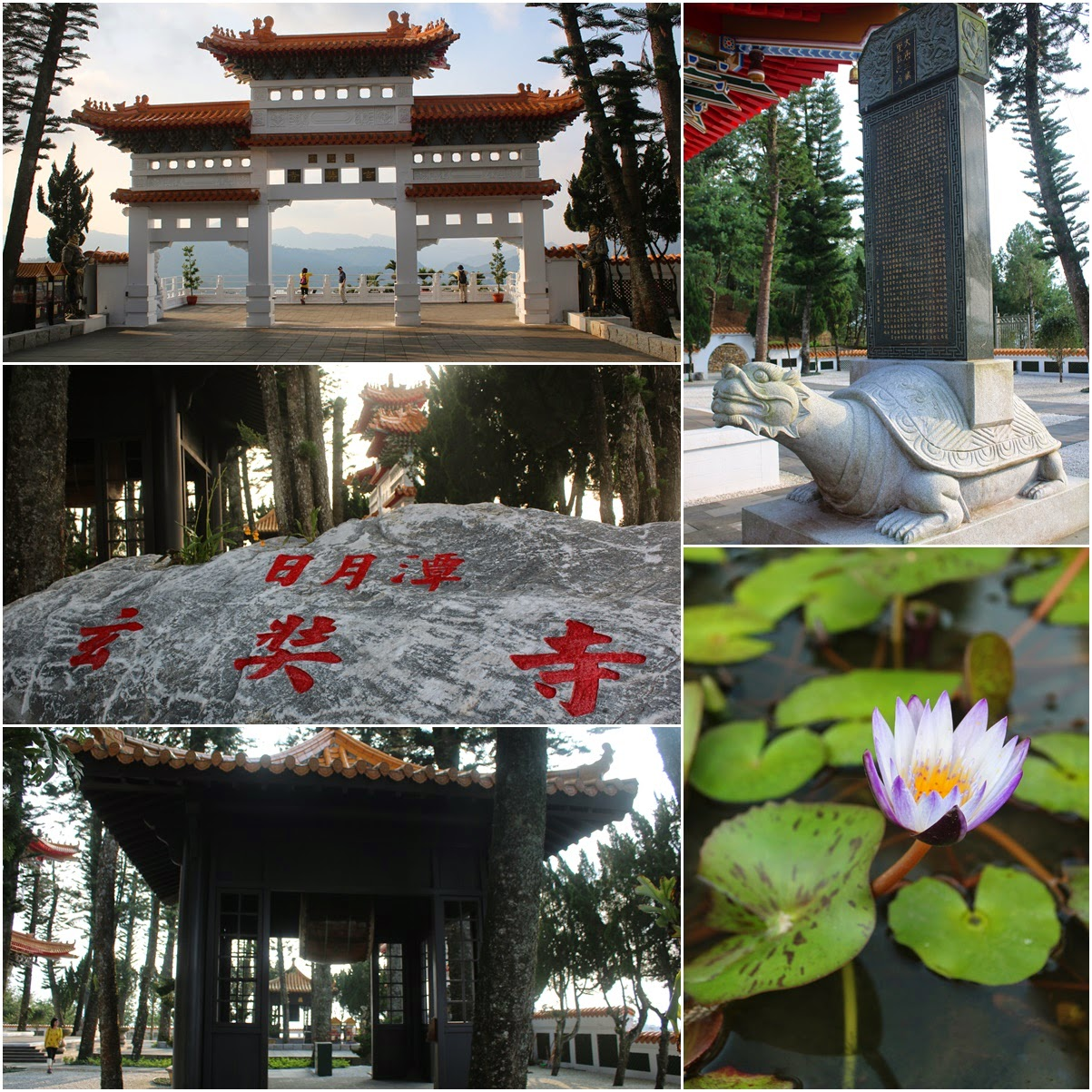 A walk tour around Xuanzang Temple nearby Sun Moon Lake in Nantou County of Taiwan