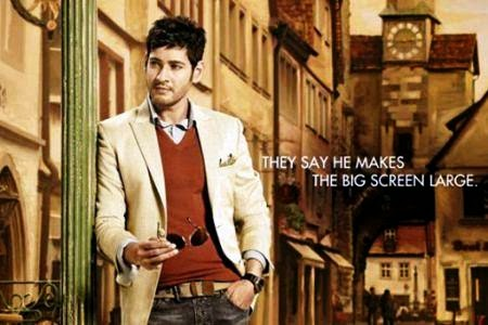 Mahesh Babu Filmography All Telugu Movies List