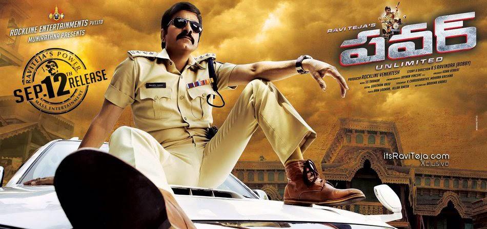 Ravi Teja's Power Movie Release Date Posters