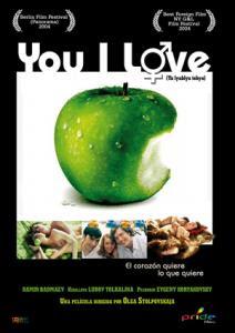 You i love, 6