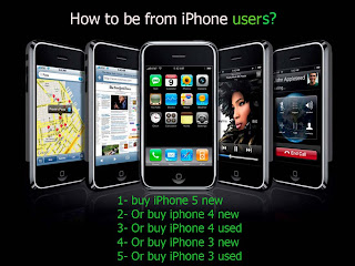 How to get iPhone?