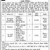 Vadodara Municipal Corporation (VMC) Recruitment 2015