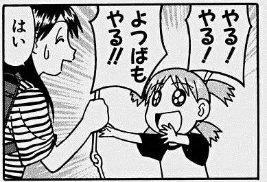 Manga Japanese