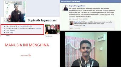 Gopinath Jayaratnam