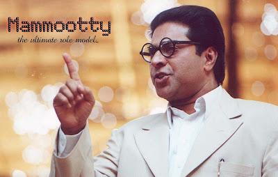 role model, model, mammootty, dr. ambedkar, dr. b r ambedkar