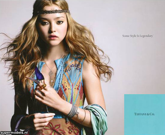 American Supermodel, Actress Devon Aoki