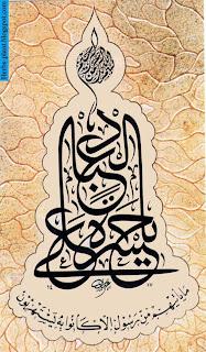 صور دينية اسلامية