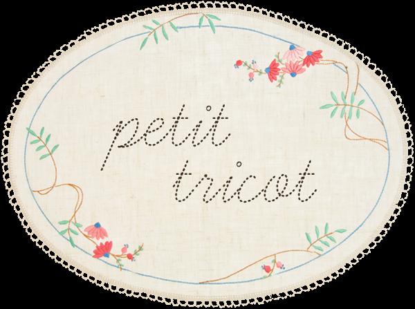 Petit Tricot