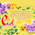Happy Eid Greeting Cards Photos-Pictures-Eid Mubarak Eid Card Wallpapers-Image