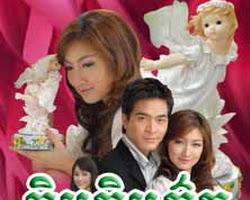 [ Movies ] Vibat Morodok ละคร ตุ๊กตาเริงระบำ - Khmer Movies, Thai - Khmer, Series Movies