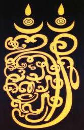 kaligrafi dasa bayu