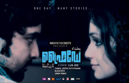 Watch Friday (2012) Malayalam Movie Online