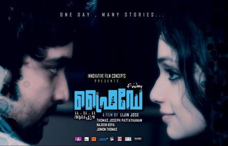 Watch Friday (2012) Malayalam Movie Online