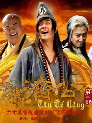 Tân Tế Công - The Legend of Crazy Monk (2011)