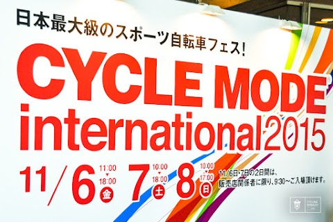 Cyclemode International 2015 Report and Photos