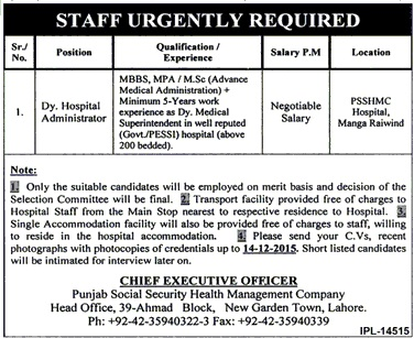 MBBS Doctors Jobs in Punjab Social Security Lahore