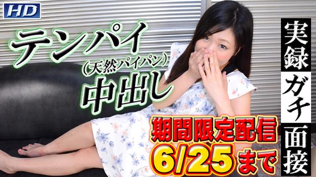 Gach_866 – Yuko