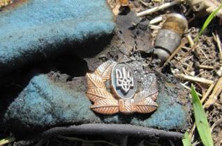 Ukrán hadsereg, ukrajnai veszteségek