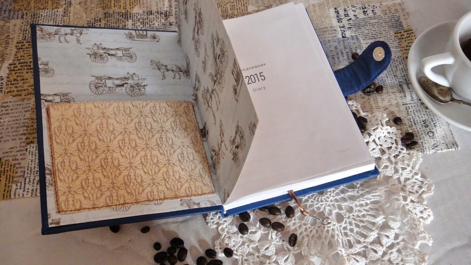 Ежедневник ручной работы в кожаной обложке - подарок коллеге на новый год 2015
