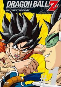 DBZ Remastered Dragon_Ball_Z_DVD_Vol._1_%2528region_2%2529