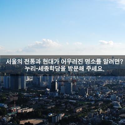 [Ngữ pháp] Động từ + 고 있다 'đang' : Hành động đang tiếp diễn