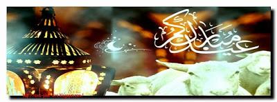 Sms pour dire saha 3idek, SMS Aid Al Adha 2013