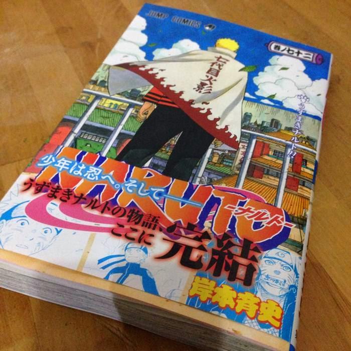 Naruto edisi 72