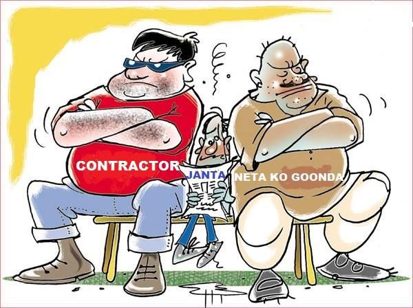 Gorkhaland and Contractor Raj