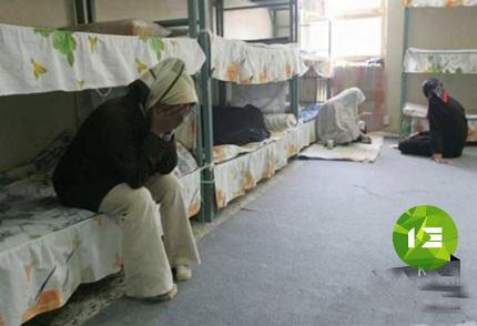 """""""Phá trinh"""" nữ tử tù trước khi hành hình ở IRAN 3"""