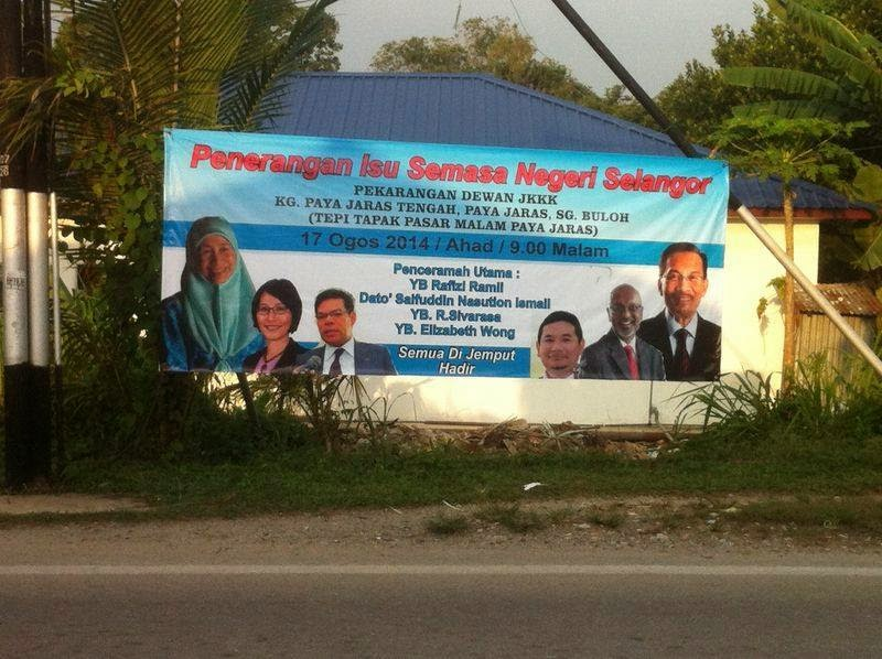 Ceramah Burukkan MB Selangor Di Paya Jaras Semalam Juga Gagal